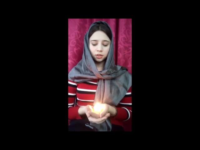 Изображение предпросмотра прочтения – КристинаМакарова читает произведение «Молитва» М.Ю.Лермонтова