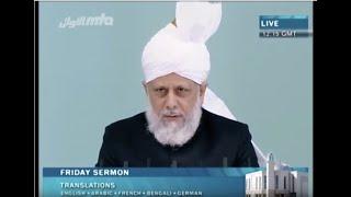 Cuma Hutbesi Türkçe tercümesi 12th August 2011 - Islam Ahmadiyya