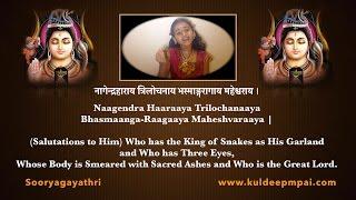 Nagendra Haaraaya - Sooryagayathri - 'Vande Guru Paramparaam'