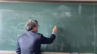 충북대- 신수정 교수 목재화학 1-1