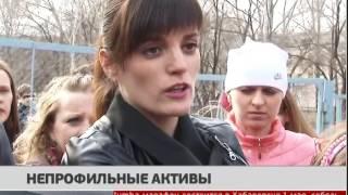 Непрофильные активы. 28/04/2017. GuberniaTV