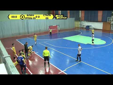 Матч повністю   Біличі Ірпінь  Santos 05 06' 0 : 4 ДФК Сталь 05 06'