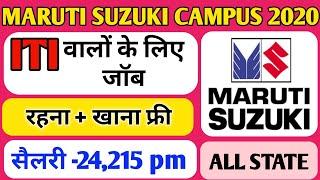 Maruti Suzuki Campus 2020//TW Maruti Suzuki Campus 2020//ITI Campus Job 2020//ASITIJOB