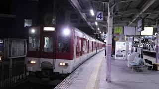 近鉄1031系VL34 五位堂検修車庫出場回送