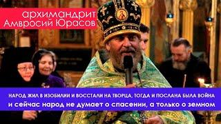 Если бы Бог был то этих бед не было Как ответить на недоумения в мире Ответ священника