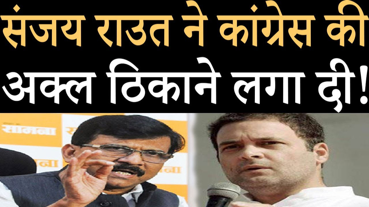 Why Sanjay Raut supported BJP?