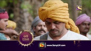 Peshwa Bajirao पेशवा बाजीराव Episode 89 Coming Up Next