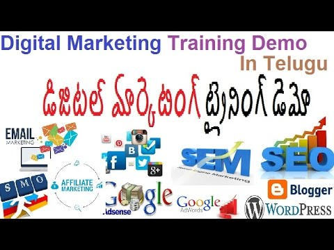 Digital Marketing Training Demo in Telugu  KPHB-Kukatpally డిజిటల్ మార్కెటింగ్ ట్రైనింగ్ డెమో