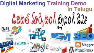 digital marketing training demo in telugu kphb kukatpally డ జ టల మ ర క ట గ ట ర న గ డ మ