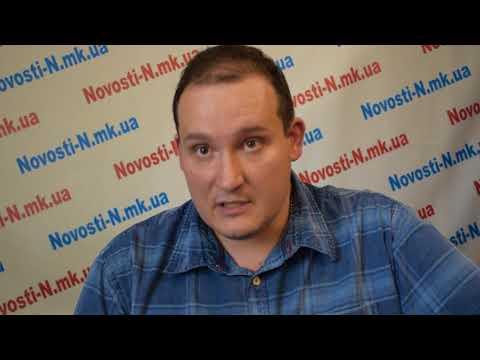 Стрельба в Николаеве: мнение участника