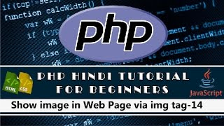 Show image in Web Page via img tag HTML Hindi Tutorial-14
