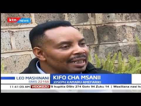 kifo-cha-msanii-joseph-kamaru-aliyekuwa-maarufu-wa-nyimbo-za-kikuyu