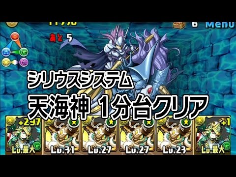 puzzle and dragons beginner guide