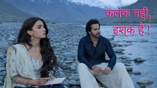 Kalank Title Track - Kalank nahi ishq hai (full song) HINDI LYRICS | Arijit Singh