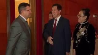 Торжественный приём генерального консула Китая