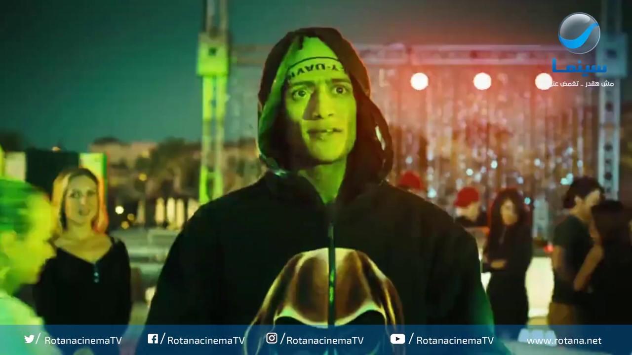 مهرجان علشانك للفنان محمد رمضان من فيلم