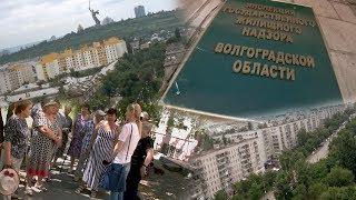 «Передел или беспредел? »: в Волгограде УК ведут борьбу за кошельки горожан