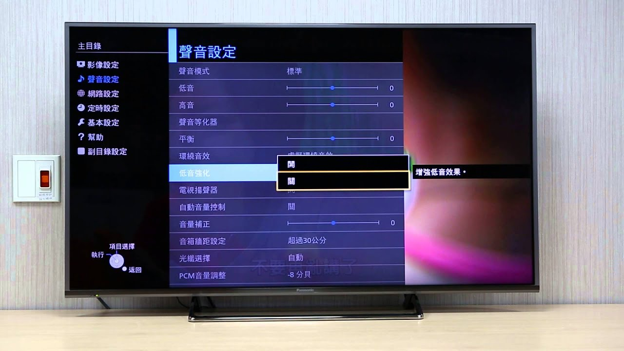 Panasonic Viera TH-55CX600W TV Driver