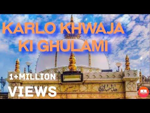 Karlo Khwaja Ki Gulami  Qawwali  Sung by Qutbi Brothers Qawwal