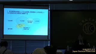 「議論再燃!ベーシックインカム」(2) 日本の社会保障とBI 宮本太郎・中央大学教授 2018.5.24