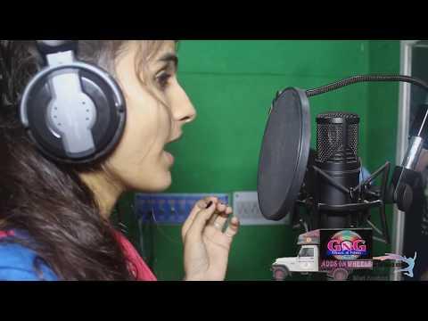 Introducing Singer Manju Choudhary (Radhika) By RKDS.NGR; Rakhi Song 2017, Lyrics : Naveen Ojha