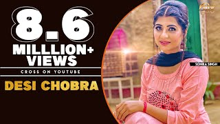 Gambar cover Masoom Sharma New Song 2019 - Desi Chobara | Sonika Singh | Latest Haryanvi Song 2019