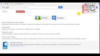 Массовая рассылка писем (email) с помощью Google Groups.(, 2014-04-24T06:00:49.000Z)