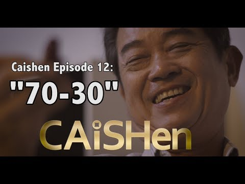 "Caishen ""The God of Fortune"" web series Episode (12/20)  (70-30)"