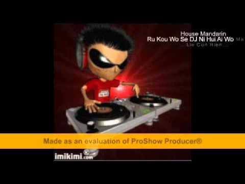DJ Putra Lie-Remix Ru Guo Wo Shi DJ