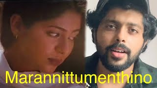 Marannittumenthino | Patrick Michael Malayalam cover | Randam Bhavam Movie Song Malayalam Unplugged
