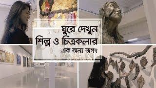 Culture Hub | Shilpakala Academy | National Art Gallery