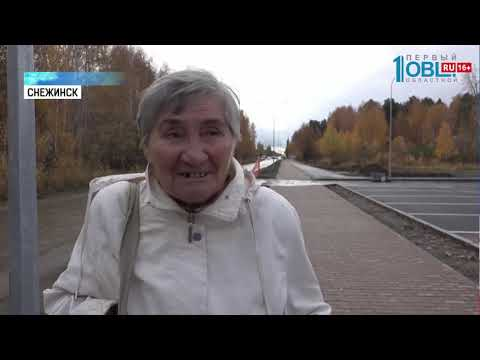 В Снежинске заканчивают реконструкцию парка