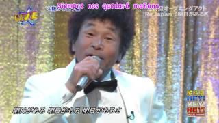 (ShYa) RE:Japan - Ashita Ga Aru Sa