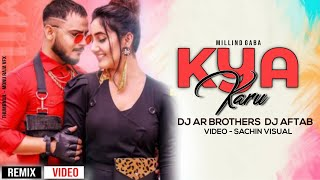 Kya Karu (Remix) Dj AR BROTHERS & Dj Aftab & Sachin Visual's (Video Edit) #SACHIN_VISUALS