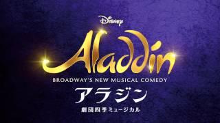 世界最新ミュージカル 世界最速で日本上陸! 今、ブロードウェイを最も...