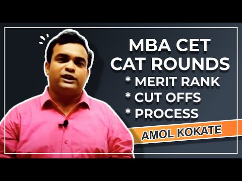 CAP Round for MBA-CET 2019 | List of MBA Colleges | MBA-CET Admission Process