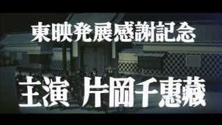 1959年(昭和34年)1月 東映作品 監督・・・松田定次 大石内蔵助・・・...