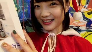 """新谷姫加 ミスiDみんなの""""グラビア""""プロジェクト 第1弾写真集 「可愛さ..."""