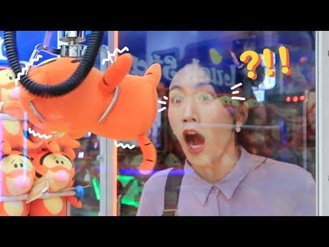 เมอาพาเล่นตู้เกมส์ เย่!!! | MayyR - วันที่ 23 Apr 2019