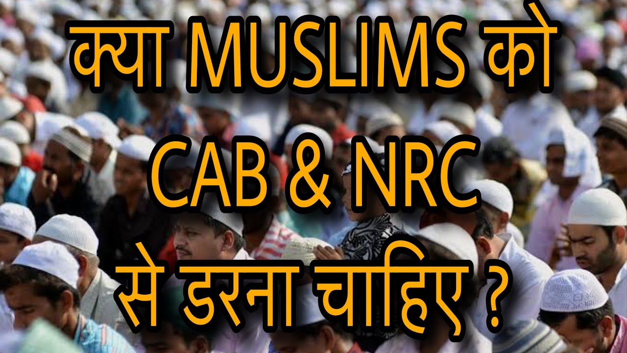 Did Muslim and Other Minority need to Fear from CAB & NRC ? | Real Truth