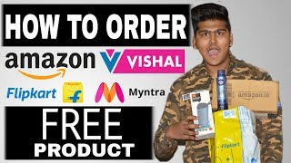 How to buy free product | My vishal | Amazon | Flipkart | Paytm | etc | Prateek Kumar