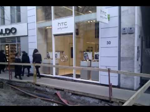 HTC store video