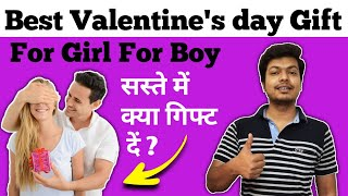 Best valentine's day gift ideas | Valentine gift for girls | Gift for boys | Tech done