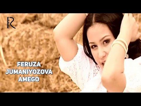 Feruza Jumaniyozova - Amego | Феруза Жуманиёзова - Амего