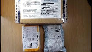 посылка с AliExpress-541,542 и посылка с табаком из москвы