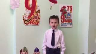 Доля Дмитрий, 6 лет, МДОАУ № 78 г Орск, Соловьев Ю  Ветераны Великой Отечественной Войны