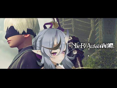【 NieR:Automata #02 】一周目 / 9 S と 共 に 生 き る 。【 竜胆尊 / にじさんじ 】