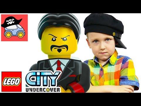 LEGO City Undercover (Wii U) прохождение часть 33 - Призовые миссии и Свободная Игра