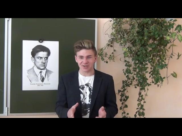 Изображение предпросмотра прочтения – АнтонКопылов читает отрывок изпроизведения «Флейта-позвоночник» В.В.Маяковского
