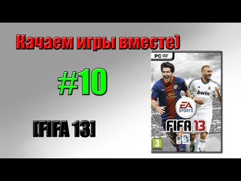 FIFA 15 скачать игру, дата выхода и новости о ФИФА 15